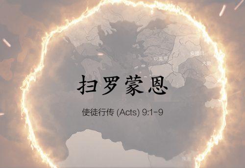 通告2019-10-27.006